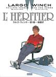 ラルゴ・ウィンチ (1) 跡継ぎ-電子書籍