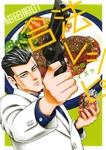 紺田照の合法レシピ(1)-電子書籍