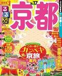 るるぶ京都'16~'17-電子書籍