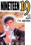 NINETEEN 1-電子書籍