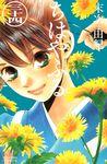 ちはやふる(34)-電子書籍