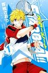 STAR BEAT!!(1)-電子書籍