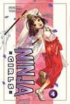 Ninja Girls 4-電子書籍