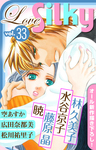 Love Silky Vol.33-電子書籍