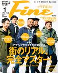 Fine 2017年1月号-電子書籍