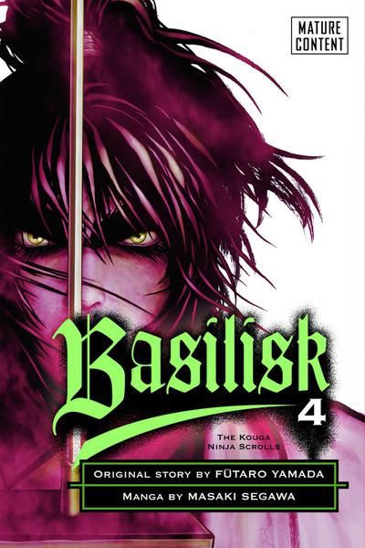 Basilisk 4-電子書籍