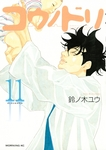 コウノドリ(11)-電子書籍