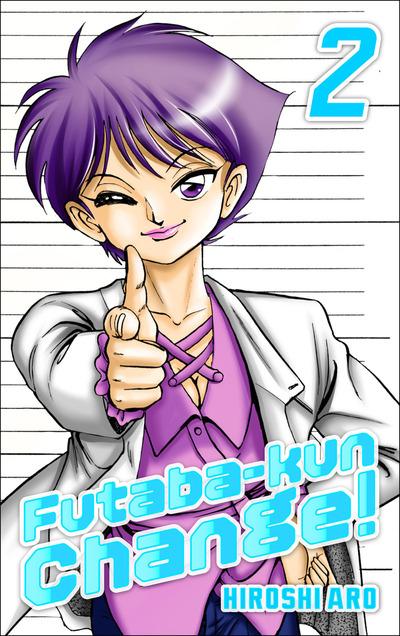 Futaba-kun Change! Vol.2-電子書籍
