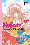 Kobato., Vol. 1-電子書籍