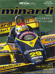GP Car Story Special edition minardi-電子書籍