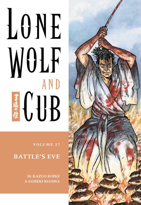 Lone Wolf and Cub Volume 27: Battle's Eve拡大写真