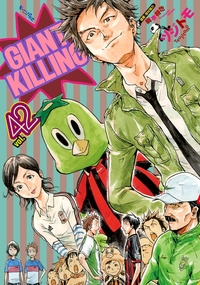 GIANT KILLING(42)-電子書籍