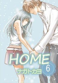 HOME  6巻
