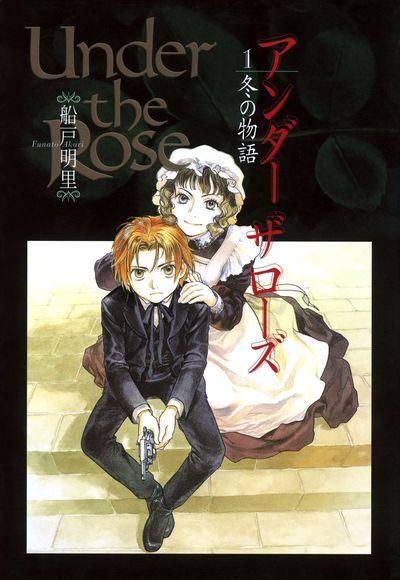 Under the Rose (1) 冬の物語-電子書籍