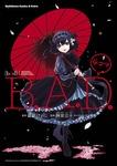 B.A.D.4コマ-電子書籍