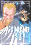 ヴィンランド・サガ(8)-電子書籍