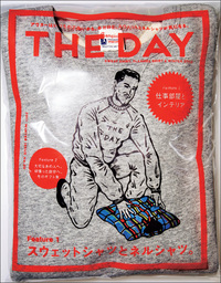 THE DAY 2017 winter Issue