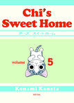 Chi's Sweet Home 5-電子書籍