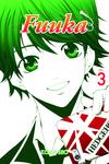 Fuuka 3-電子書籍
