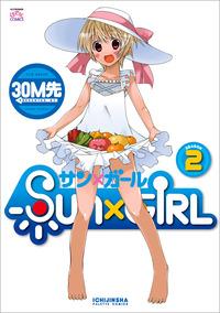 SUN×GIRL: 2