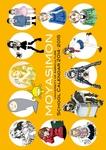 農大スクールカレンダー 2014-2015