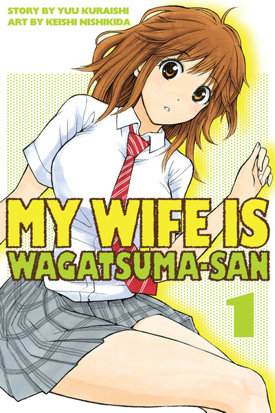 My Wife is Wagatsuma-san 1-電子書籍