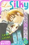 Love Silky Vol.42-電子書籍