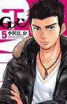 Gメン 5-電子書籍