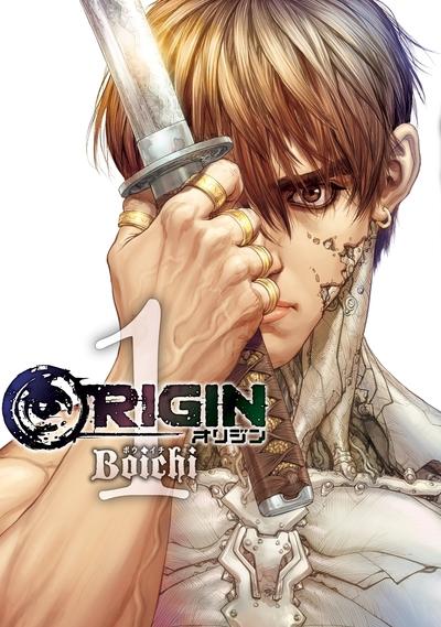 ORIGIN(1)-電子書籍