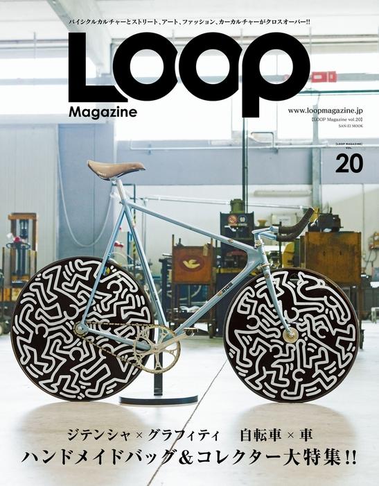 LOOP Magazine Vol.20拡大写真