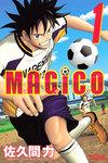 【20%OFF】MAGiCO(月刊...