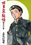 博多っ子純情11-電子書籍
