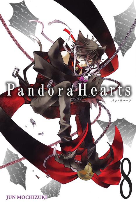PandoraHearts, Vol. 8拡大写真