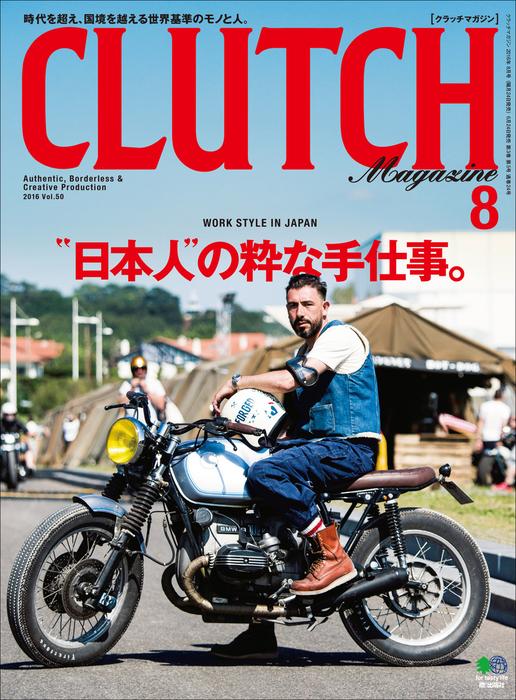 CLUTCH Magazine Vol.50拡大写真