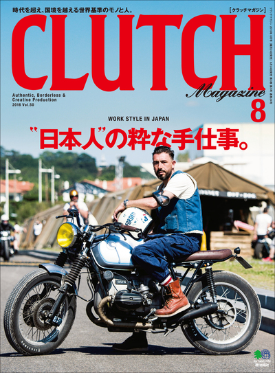 CLUTCH Magazine Vol.50-電子書籍