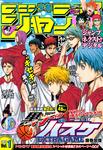 ジャンプNEXT!! デジタル 2015 vol.1-電子書籍