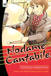 Nodame Cantabile 14-電子書籍