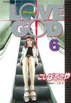 LOVE GOD(6)-電子書籍