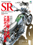 The Sound of Singles SR Vol.8-電子書籍