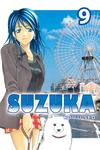 Suzuka 9-電子書籍