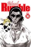 School Rumble Volume 16-電子書籍