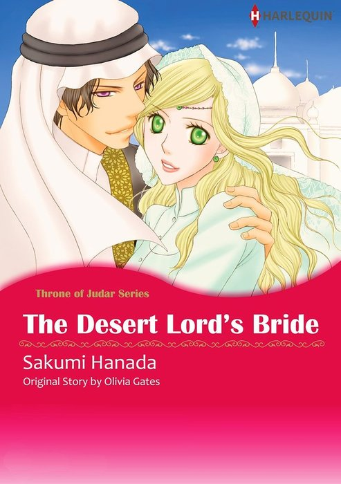 The Desert Lord's Bride拡大写真
