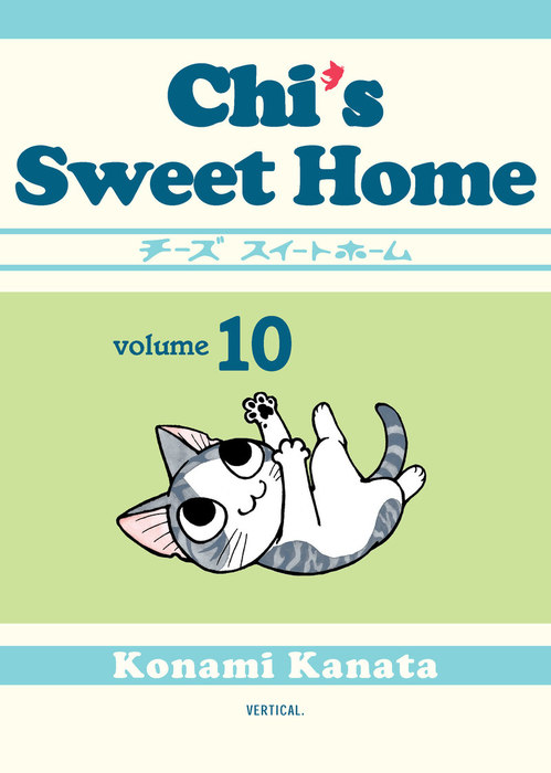 Chi's Sweet Home 10-電子書籍-拡大画像