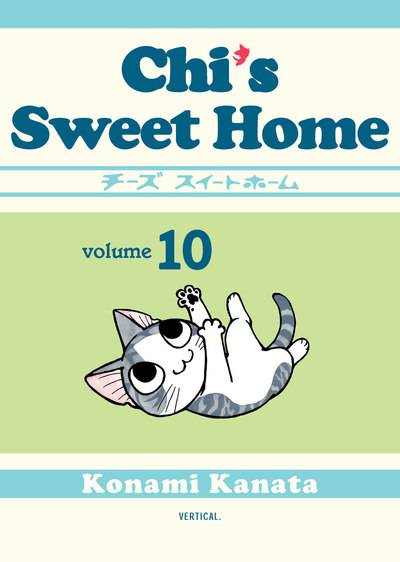 Chi's Sweet Home 10-電子書籍