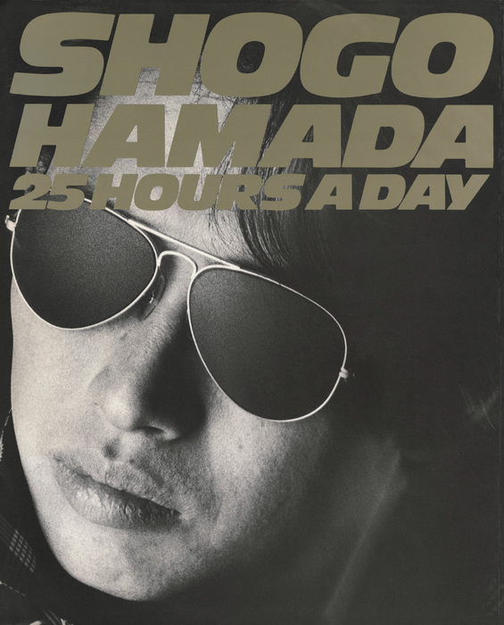 SHOGO HAMADA 25HOURS A DAY PHOTO & WORD デジタル復刻版拡大写真
