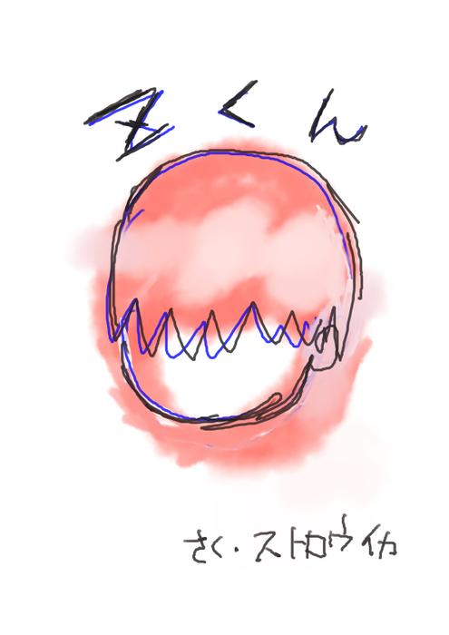 Zくんその1-電子書籍-拡大画像