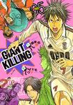 GIANT KILLING(5)-電子書籍