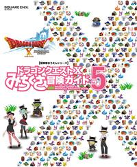ドラゴンクエストⅩ みちくさ冒険ガイドVol.5