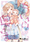 電撃4コマ コレクション ちいさい奥さま(4)-電子書籍