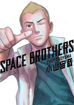 Space Brothers 19-電子書籍